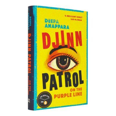 Book cover of Deepa Anappara's Djinn Patrol on the Purple Line