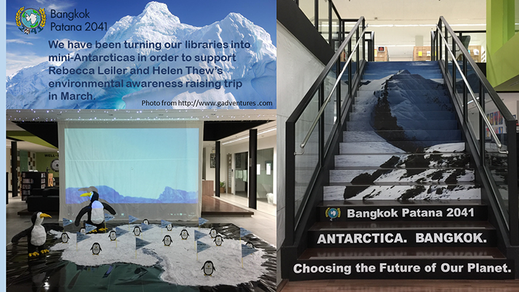 Display on Antarctica for library